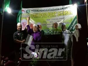 Majlis pengumuman calon PRK Port Dickson di Markas Pas Cawangan Kampung Bukit Tembok, Linggi.